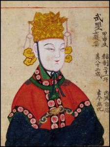 20080216-176871~Portrait-of-the-Empress-Wu-Zetian-Posters
